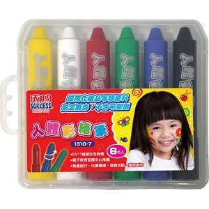 成功人體彩繪筆6色入