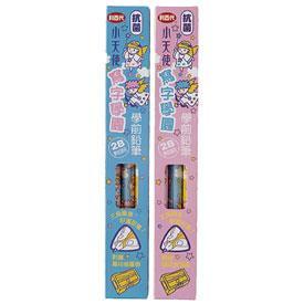 【利百代】小天使抗菌學前鉛筆-2B(兩款隨機出貨)