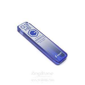 【PILOT】超級G自動鉛筆芯0.3 HB