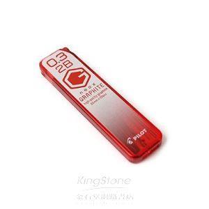 【PILOT】超級G自動鉛筆芯0.3 2B