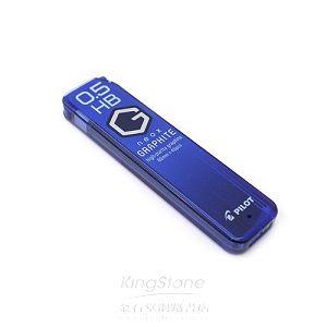 【PILOT】超級G自動鉛筆芯0.5 HB