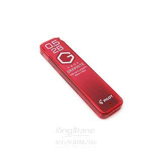 【PILOT】超級G自動鉛筆芯0.5 2B