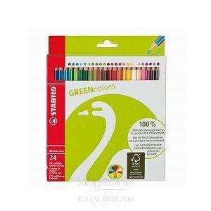 【STABILO】德國天鵝牌GREENcolors環保認證色鉛筆(24色24支入)