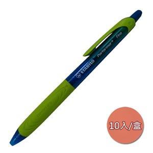 【STABILO】performer+系列原子筆XF0.35mm藍綠色(10入)