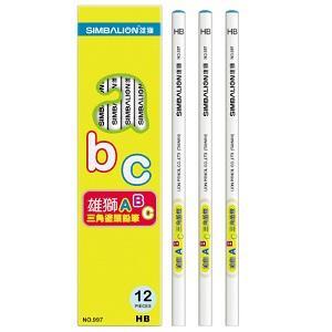 雄獅ABC三角塗頭鉛筆(997HB)