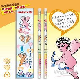 【利百代】小天使三角香水皮頭鉛筆-B