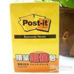 【3M】利貼便條紙限量包-小(E56N-2PK)