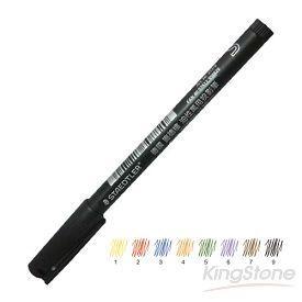 【施德樓】油性萬用投影筆-0.4mm(黑色)