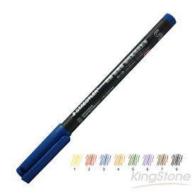 【施德樓】油性萬用投影筆-0.4mm(藍色)