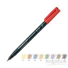 【施德樓】油性萬用投影筆-0.6mm(綠色)