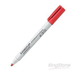 【施德樓】Compact 輕巧白板筆-紅色