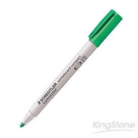 【施德樓】Compact 輕巧白板筆-綠色