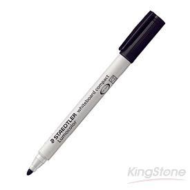 【施德樓】Compact輕巧白板筆-黑色