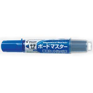 【PILOT】百樂卡式白板筆中字 (藍)