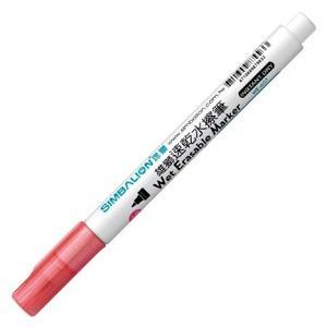 雄獅速乾水擦筆-紅色WE-607