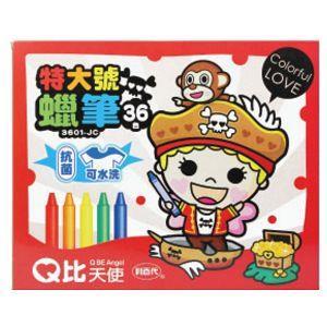 利百代Q比天使特大號可水洗抗菌蠟筆36色