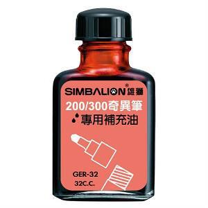 雄獅GER32奇異補充油小 紅