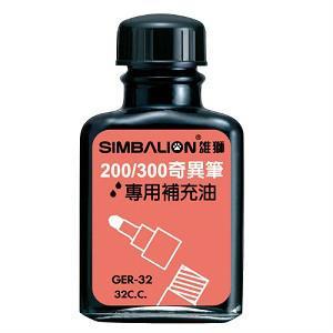 雄獅GER32奇異補充油小 黑
