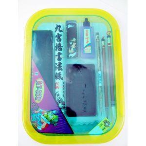 大弘道文房寶盒