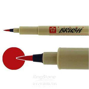 SAKURA XSDK 筆格邁彩繪軟毛筆-紅
