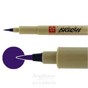 SAKURA XSDK 筆格邁彩繪軟毛筆-紫
