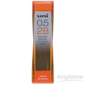 【uni】三菱自動鉛筆芯0.5-2B(UNI0.5-202ND)