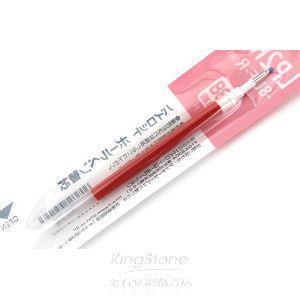 百樂果汁筆芯0.38紅
