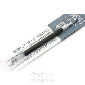百樂果汁筆芯0.5黑