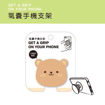 簡單生活-動物氣囊手機支架-棕熊