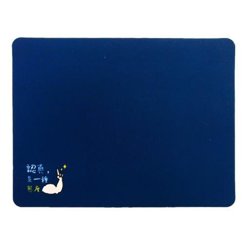 簡單生活-小滑鼠墊-藍