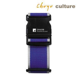 時尚風--行李箱束帶/100CM-E灰藍