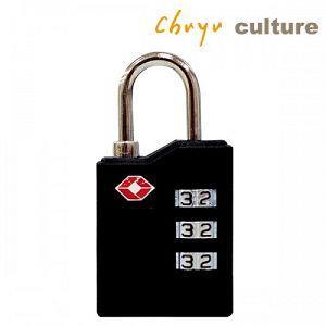 時尚--TSA海關密碼鎖-D黑