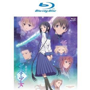 文學少女 劇場版 BD (藍光版)