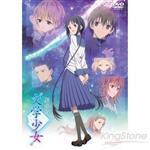 文學少女 劇場版 DVD