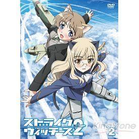 強襲魔女2 VOL.2 DVD (限)