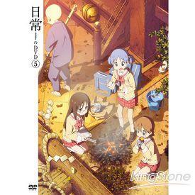 日常VOL.3 DVD