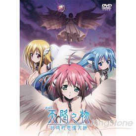 天降之物劇場版計時的悲傷女神DVD