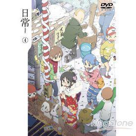 日常VOL.4+收藏盒DVD