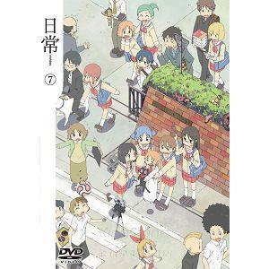 日常VOL.7 (完) DVD