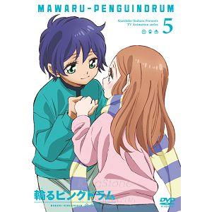 轉吧!企鵝罐VOL.5(完)DVD