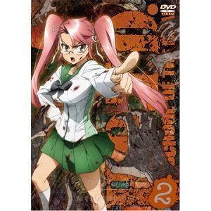 學園默示錄VOL.2 DVD
