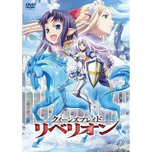 女王之刃-叛亂VOL.1 DVD(限)
