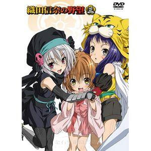 織田信奈的野望 VOL.3+收藏盒(2片裝) DVD