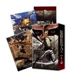 進擊的巨人-上套 (1-13) DVD典藏版