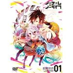 NO GAME NO LIFE 遊戲人生 VOL.1 DVD