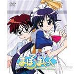 DVD-魔力女管家(1)~(6)+TV特別篇 特價套裝