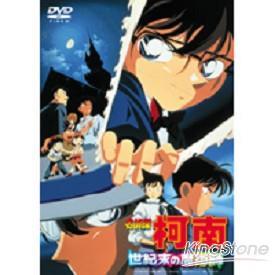 柯南-世紀末魔術師-雙語版DVD
