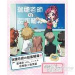 DVD-星空邂逅廣播(1~3)+音樂篇+總集篇特套