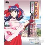 DVD-櫻花大戰-櫻絢(1)~(2)+神崎菫 特價套裝