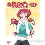 DVD-REC 甜蜜聲優(1)~(3)特價套裝